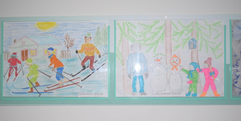 рисунок на тему традиции нашей семьи днем