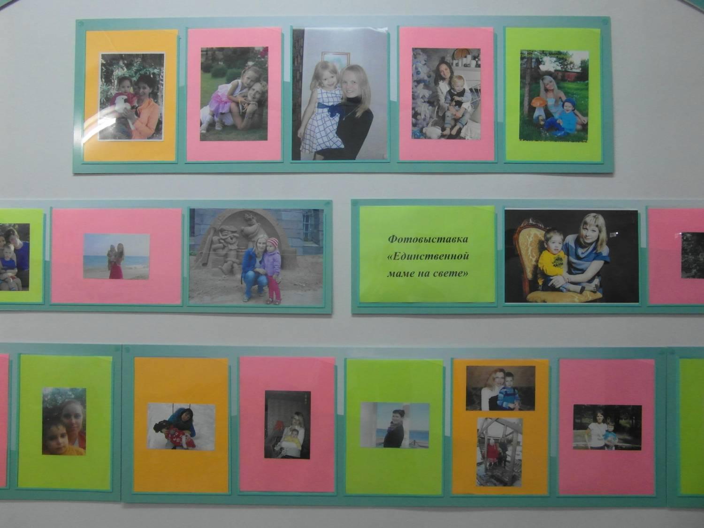 Фото выставки для детей и родителей в саду