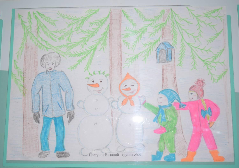 Традиции семьи рисунки детские